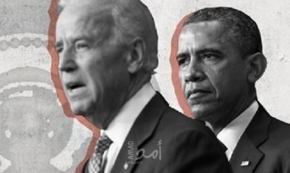 وول ستريت جورنال: هل يستطيع بايدن تجنّب خطأ الولاية الأولى لأوباما؟