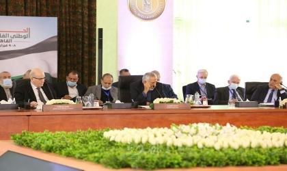 نص  البيان الختامي الصادر عن الحوار الوطني الفلسطيني بالقاهرة - فبراير 2021