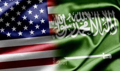 السفارة الأمريكية تدين هجمات الحوثيين وتؤكد التزام واشنطن بالدفاع عن السعودية