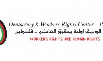 """""""مركز الديمقراطية"""" يطالب باتخاذ إجراءات وسياسات جادة لتحفيز النساء على الانخراط في سوق العمل"""