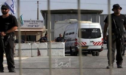 سلطات الاحتلال تفرج عن الأسير فادي أبو عجمية من بيت لحم