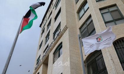 لجنة الانتخابات تكشف مواعيد وآلية إجراء الانتخابات المحلية في الضفة وغزة