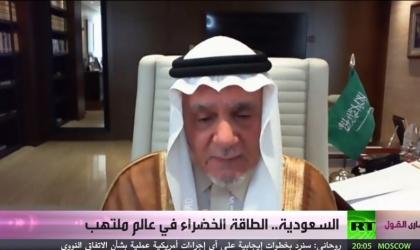 تركي الفيصل: السعودية لا تريد الحصول على وصاية القدس - فيديو