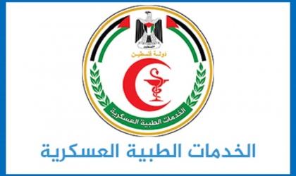 داخلية حماس تعلن إغلاق عيادتي الخدمات الطبية غرب غزة والزهراء لأعمال صيانة