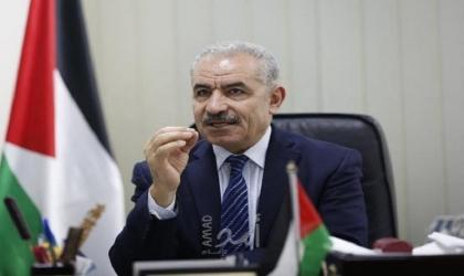 """""""اشتية"""" يرحب بتخصيص قطر (500) مليون دولار لإعادة إعمار غزة"""