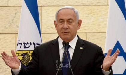 الرئيس الإسرائيلي ينهي آمال نتنياهو للبقاء في منصبه بعد رفضه طعنًا قانونيًا