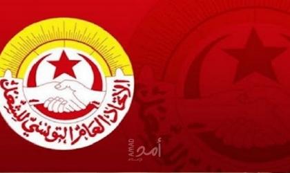 الاتحاد العام التونسي للشغل يجدد مطلبه بتشكيل حكومة مصغرة