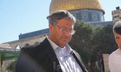 """إصابة عضو الكنيست الإسرائيلي الإرهابي """"بن غفير"""" بـ""""كورونا"""""""