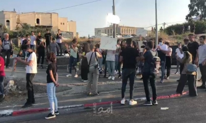 أهالي الشيخ جراح يحتجون ضد قرار قوات الاحتلال بالاستيلاء على 6 دونمات