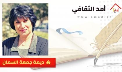 """مسرحية""""بيت ليس لنا"""" في ندوة اليوم السابع"""