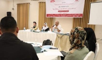 """مركز شؤون المرأة ينفذ جلسة حوارية حول """"تداعيات تأجيل إعادة إعمار غزة"""""""