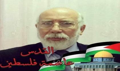 رحيل العقيد المتقاعد ديب عمر حامد الرشق(ابو محمد) ( 1953م_2021م)