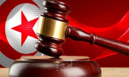 """تونس: احتجاز وزير زراعة سابق و7 مسؤولين في تورتهم بـ""""قضايا فساد مالي"""""""