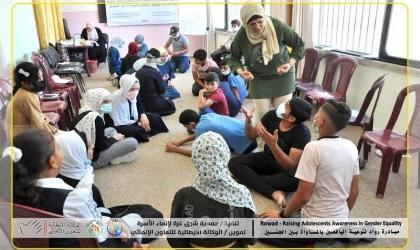 """جمعية شرق غزة لإنماء الاسرة تبدأ في تنفيذ مبادرة """" رواد """""""