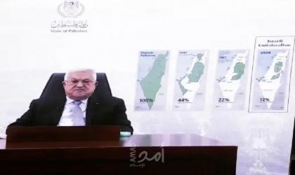 """استنادا لمواقف حمساوية..ج.بوست: الفلسطينيون يسخرون من """"إنذار"""" عباس لإسرائيل"""