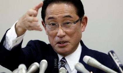 البرلمان الياباني ينتخب فوميو كيشيدا رئيسًا للوزراء