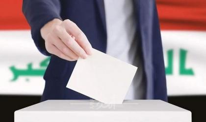 """المفوضية العليا تعلن نتائج """"الانتخابات العراقية"""" رسمياً"""