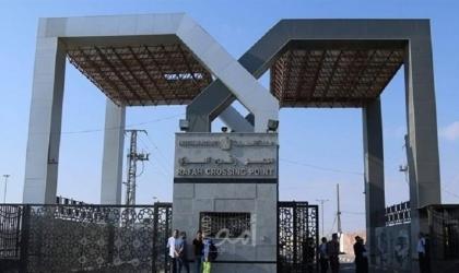 """داخلية حماس تعلن عن كشف """"التنسيقات المصرية"""" عبر معبر رفح """"الأربعاء"""""""