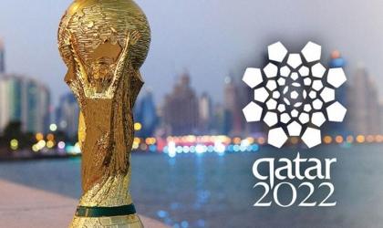 أول المتأهلين إلى كأس العالم 2022 - تفاصيل