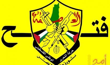 بعد خطاب عباس..مركزية فتح: جميع الخيارات مفتوحة أمام الشعب الفلسطيني لاستعادة حقوقه