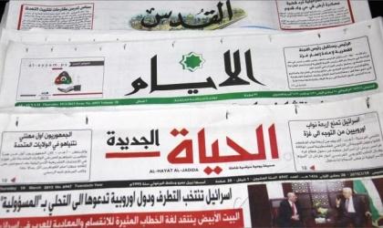 عناوين الصحف الفلسطينية 14/10/2021