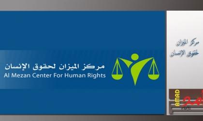 مركز الميزان يكشف تفاصيل جديدة بشأن حادث سقوط مواطن من شقته بغزة