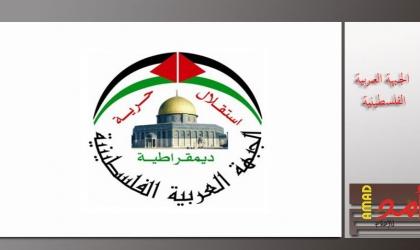 """العربية الفلسطينية: ستبقى """"منظمة التحرير"""" وطننا المعنوي والحاضنة لنضالنا والبيت الذي يتسع لكل الفصائل"""