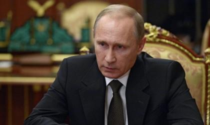 بالصور .. أحدث كتاب فرنسى عن الرجل الأقوى فى العالم «فلاديمير بوتين»