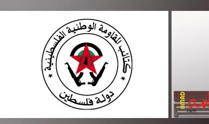 """كتائب المقاومة الوطنية تقصف """"سديروت"""" و""""كيسوفيم"""" برشقتين صاروخيتين"""