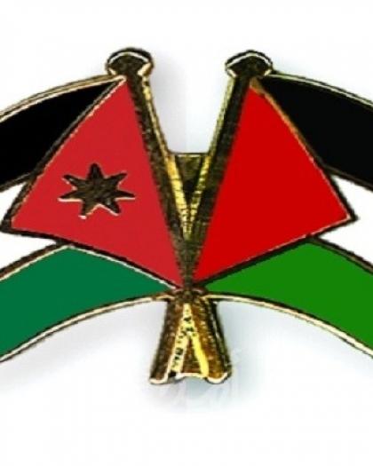 الأردن وفلسطين يدعوان المجتمع الدولي لوقف ممارسات الاحتلال في القدس والمسجد الأقصى