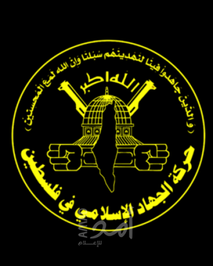 """""""الجهاد"""" تحذر الاحتلال من المماطلة في الاستجابة لمطالب الأسرى"""