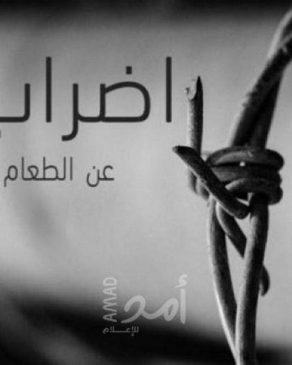 9 أسرى يواصلون إضرابهم المفتوح عن الطعام رفضًا لاعتقالهم الإداري