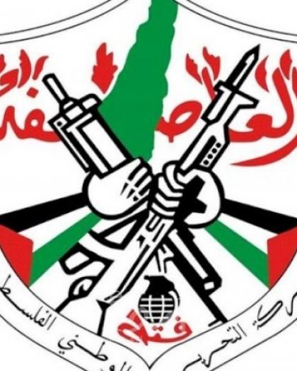 المكتب الصحفي للتيار الإصلاحي يدين الاعتداء على طاقم قناة الكوفية في القدس