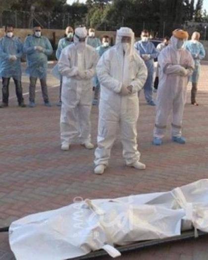 """وفاة مواطنة متأثرة بإصابتها بـ""""كورونا"""" في قلقيلية"""