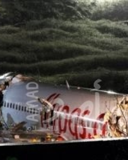 إيران تطالب بعدم تسييس بيانات الطائرة الأوكرانية المنكوبة