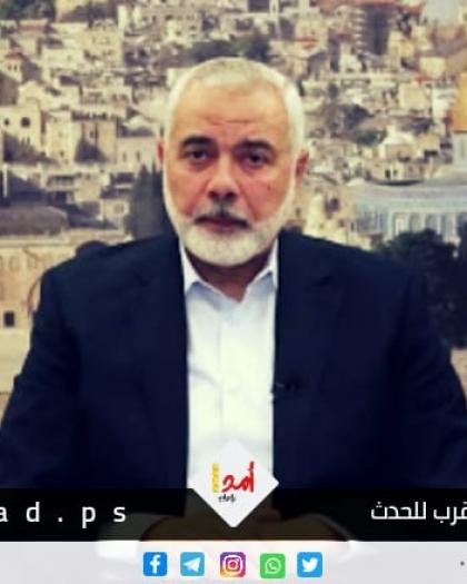 هنية ووفد من حركة حماس يلتقون الوزير عباس كامل في القاهرة