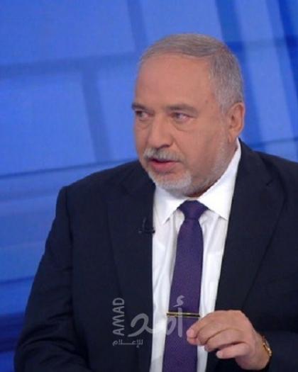 """إسرائيل: خطة ليبرمان المالية  تثير غضب """"الحريديم"""""""