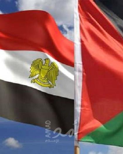 الحايك يهنئ مصر والرئيس السيسي بثورة 30 يونيو