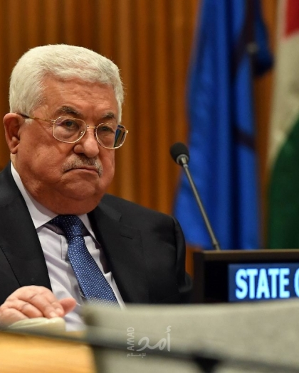 الرئيس عباس يهاتف الرئيس الإسرائيلي لمناسبة انتهاء مهامه