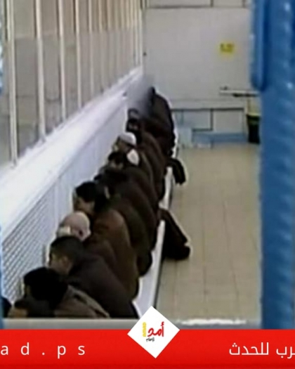 مركز  فلسطين: ارتفاع قائمة عمداء الأسرى الى 99 أسيراً