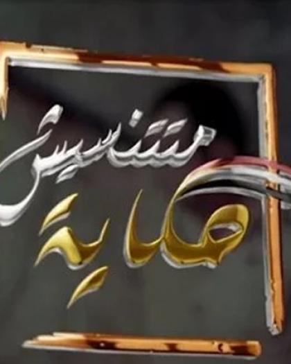 """دياب يطلق  """"حكاية متتنسيش"""".. احتفالًا بذكرى 6 أكتوبر -- فيديو"""