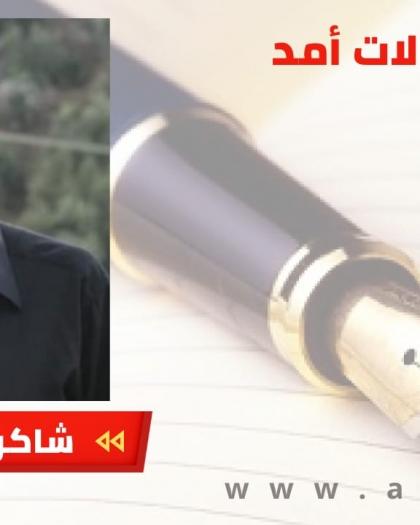 نتائج الانتخابات العراقية