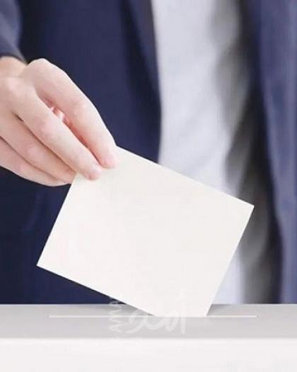 انتهاء عملية التصويت في الانتخابات العراقية..والمفوضية تكشف عن موعد إعلان نتائجها
