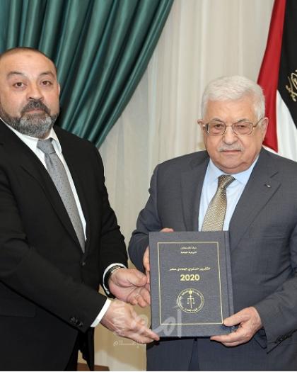 الرئيس عباس يتسلم تقرير النيابة العامة السنوي للعام 2020