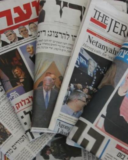 عناوين الصحف الإسرائيلية 25/2/2021