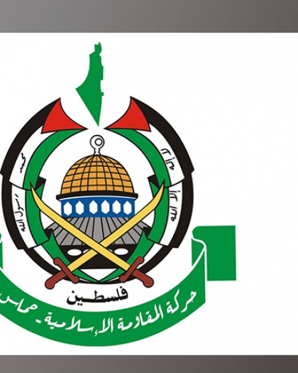 """حماس: التصعيد الإسرائيلي على غزة """"محاولة لتصدير أزماته الداخلية"""""""