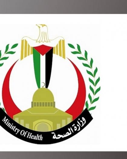 الصحة الفلسطينية تقرر وقف ورشات العمل والتجمعات الوجاهية